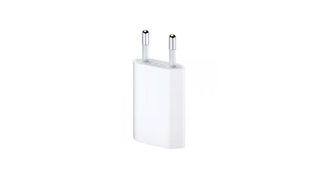 Apple USB Mini Lader MD813ZM/A