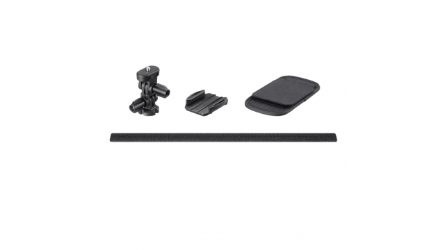 Sony VCT-BPM1 Backpack Mount Actioncam