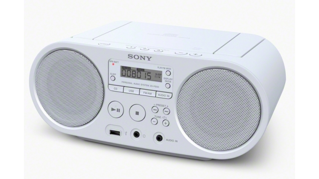 Sony ZS-PS50WBoombox Wit