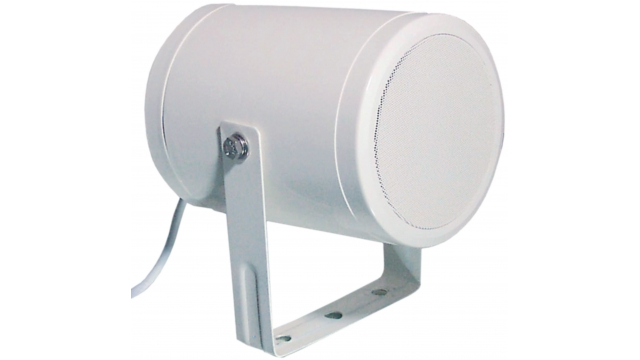 Visaton VS-50351 Bi-directional Projection Speaker 8 Ω 40 W